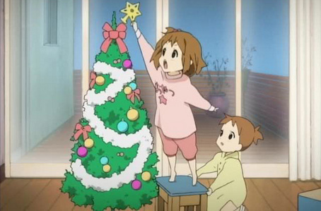 Yui and Ui from K-on :3
