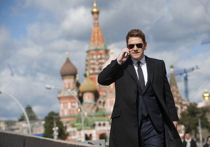 from the unnamed jack ryan project.(sir kenneth branagh)