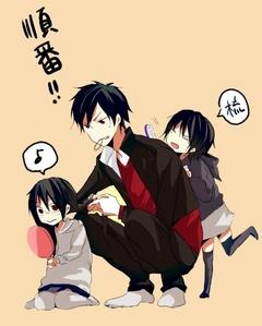 Orihara siblings FTW ~!!!