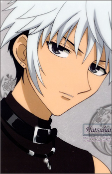 Hatsuharu from Fruits Basket