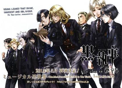 Black Butler (Тёмный дворецкий) (Black Butler in English dub) ♥ For the past two или so years, this Аниме has been just so incredibly awesome and I doubt that sentiment will change anytime soon. xD