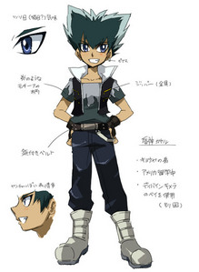 Kakeru tategami is his brother but only in the manga. He is a biker and he battled ginga like his brother. His bey is Divine Chimera.