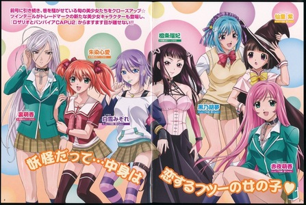 Rosario+Vampire is funny and full of action at the same time. It's a wonderful 日本动漫 to watch if you'd like to laugh a little.