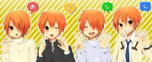 My favoriete is Yuzuru Otonashi!~<3