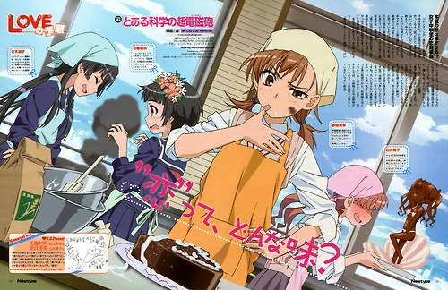 the railgun team :*
