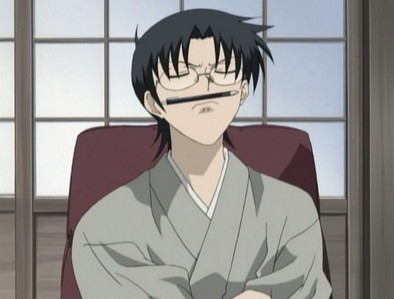 Shigure Sohma :) Transforms in to a dog and is totally connected wit them. Plus, he acts like one too. XP