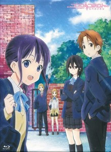 almost done watching kokoro connect ^^