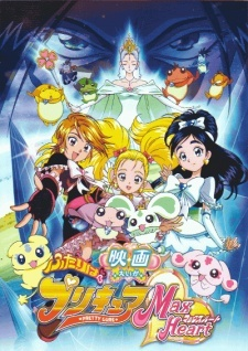 A lot really, since I prefer currently airing. But right at this moment, it isn't a show, but Futari wa Pretty Cure Max jantung Movie 1.