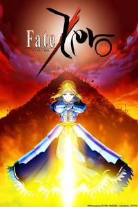 I'm watching a lot. But I'm enjoying Fate/Zero the most so far.