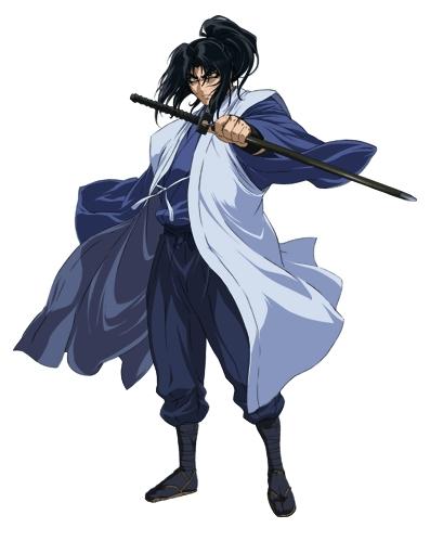 Gennosuke -sama