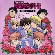 Ouran High school Host Club. its one of my favorite. and there's an English dubbed one on Netflix
