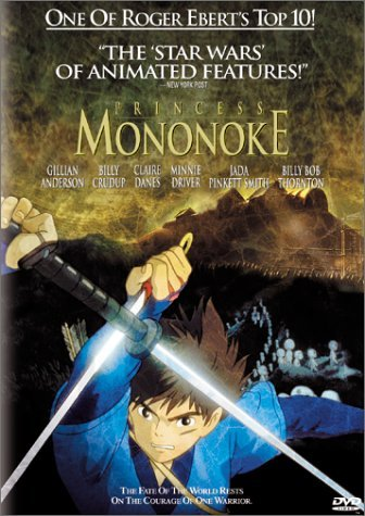 Princess Mononoke is really good. Not funny, but still, a great movie!