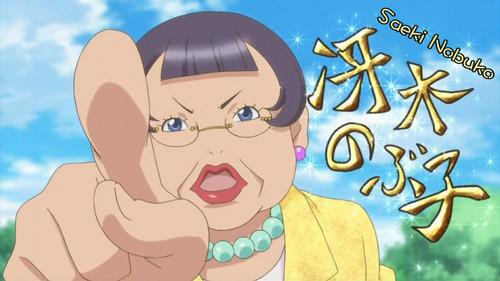 Saeki from Shugo Chara.
