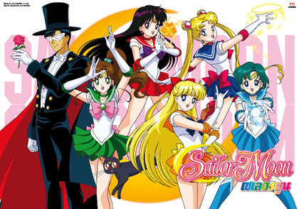 Sailor Moon will always be my first and utmost favorito animê of all time! -NEW SAILOR MOON animê COMING OUT 2013 CAN'T WAIT! XD