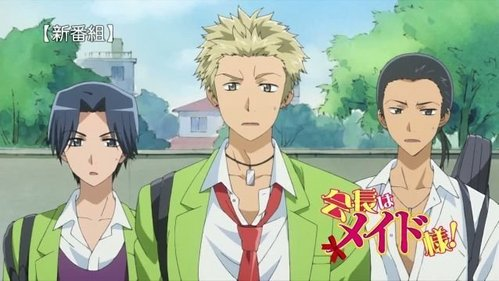Naoya from maid sama (the blonde haired one)