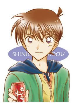 nah,,,,,,,,,,, -Shinichi!!