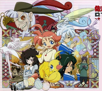 Princess Tutu because pato has to stay as a pato and she doesn't get to be with Mytho, in the end. :(