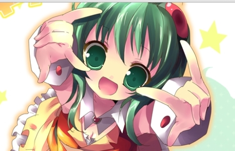 Here's a picture of Gumi-chan hope আপনি like it!~