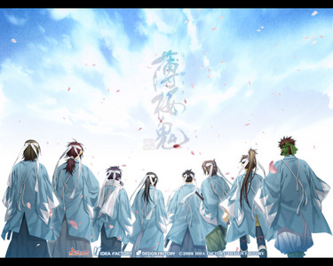 hakuouki (also spelled Hakuoki)- is based off history and actual people. another is Shigurui Death Frenzy, which is pretty accurate on customs and the ruthlessness of the era. hakuouki