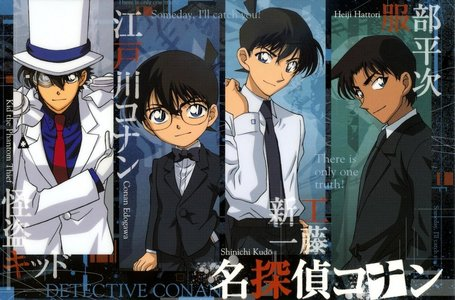 Shinichi/Conan,Heiji and Kaito !! Shinichi/Conan-He my fav character because he so cool,smart,gentleman and all about him is amazing XD....for me he the best detective ever he always want someone he Любовь to be happy eventhough his сердце is broking that's why I Любовь him Kaito-He same like Shinichi/Conan he my fav too^^he always cool that make my сердце melt but Kaito is so funny and so smart like Shinichi/Conan Heiji-He also same like Shinichi/Conan he my fav he detective like Shinichi/Conan he also funny,smart and I'm truly Любовь him AaaahXD can say so many reasons I Любовь him <3 BTW THIS FROM DETECTIVE CONAN ^____^