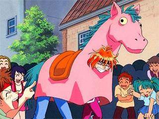 Does it have to be a real horse? Lina and Gourry's horse costume in Slayers.