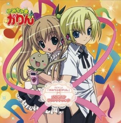 Karin and Kazune! <3