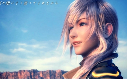 lightning from final Фэнтези (she smiled full on for once)