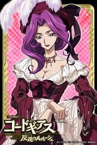 Cornelia li Britannia from Code Geass: Lelouch of the Rebellion.