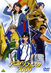 I recommend tu to watch Prince of Tennis,it's full of sports and comedy...