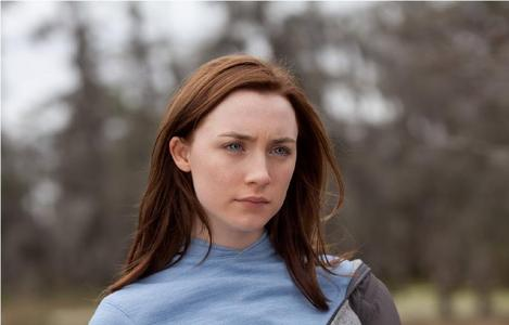 Saoirse Ronan is 19 years of age she was born April 12th 1994 in New York City, New York, USA. we are in 2013 which would make her her 19 years old.because she in the film the host