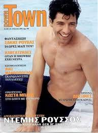 Sakis mou in the cover of a magazine