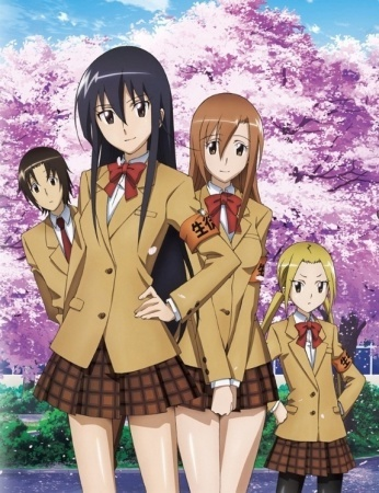 Does the most awesome Student Council count xD? They're from Seitokai Yakuindomo