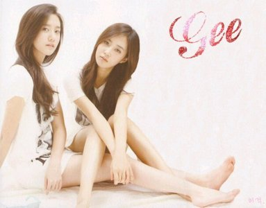 YoonYul <3 The most beautiful girls in the wolrd