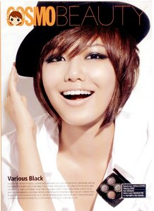 sooyoung because she is so very mmmm... not singer and dancer and i not like her dress and her hairstyle