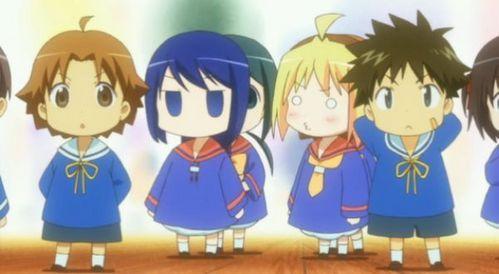 Hanamaru Kindergarten~ :3