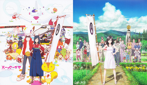 "Anime:Summer Wars (actually a movie, Look it up) Person:Kenji ""No matter How hard the task gets, Never quit"""