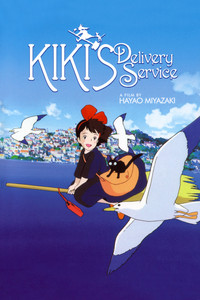 My first ever Anime movie was Kiki's Delivery Service~ I remember watching it when I was really young (I do believe I was about 8 atau 9 years old). I've adored and loved it ever since~ <3 My first Anime series that I ever watched was Sailor Moon and Gundam Wing~ I watched mainly Sailor Moon though.