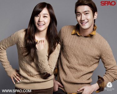 snsd tiffany and siwon dating