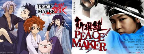 Peace Maker does~