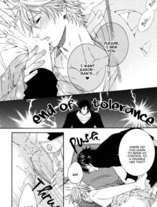 from katekyo! kaede and rintarou are so sexy and adorable. i প্রণয় how deeply kaede fell for him and this page always makes me laugh