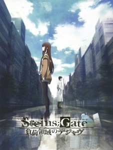 Forget Mythology...! Science is everything! LOL watch Steins;Gate its really good