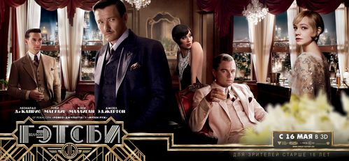 I watched the great gatsby TV spot. Cant wait to see the movie.