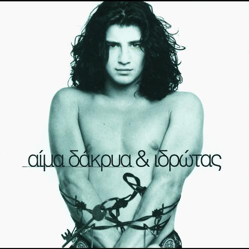 Sakis in the cover of hi third album
