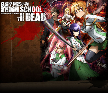 Hentai + Zombies = Highschool Of The Dead =3