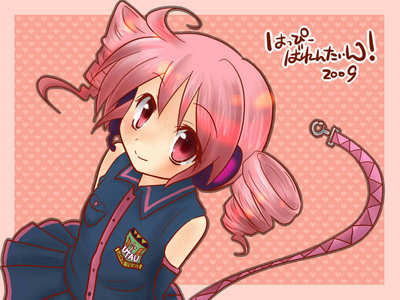 Teto Kasane, I was so happy when she was made an official Vocaloid.