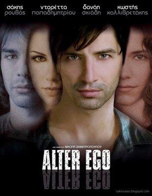 Sakis in his film Alter Ego