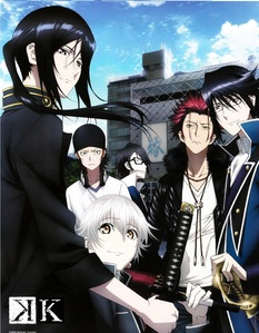 K Project!
