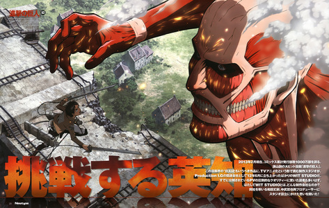 Attack on Titan is mighty scary.