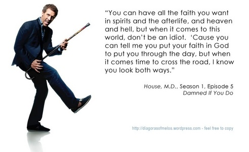 Hugh Laurie quote from House M.D.