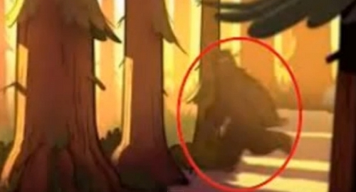 Gravity Fallers? Big Dippers? Grunklers? The seeing eyes!....sounds like a band name. Bystery Foots! cuz there are lots of mysteries in gravity falls and one of them is a hidden bigfoot in the theme song. Idk. just pick one.